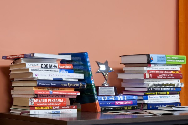 книги - источник знаний!