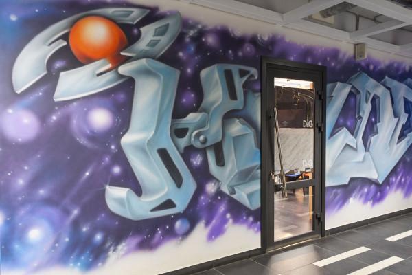 креативные стены 4 этажа