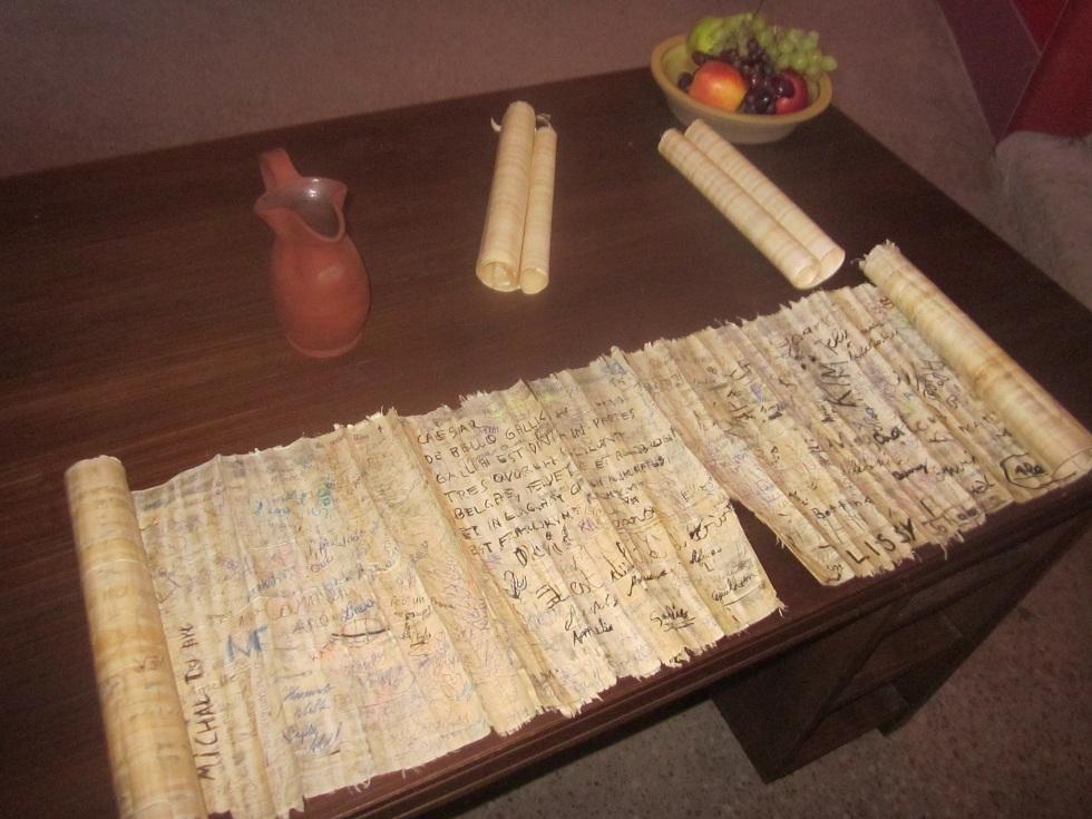 библиотека папирусов картинка интернета, ощущения