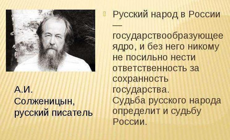 Зачем нам нужны русские поправки в Конституцию. Подпишетесь? 821063_original