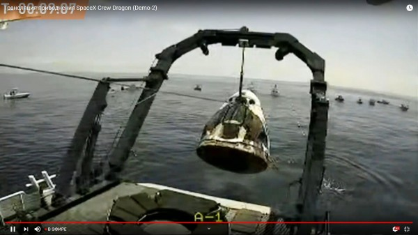 sea loot