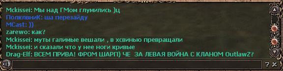 Game Master Suxx