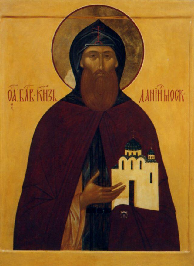 Св. благоверный князь Даниил Московский. Современная икона