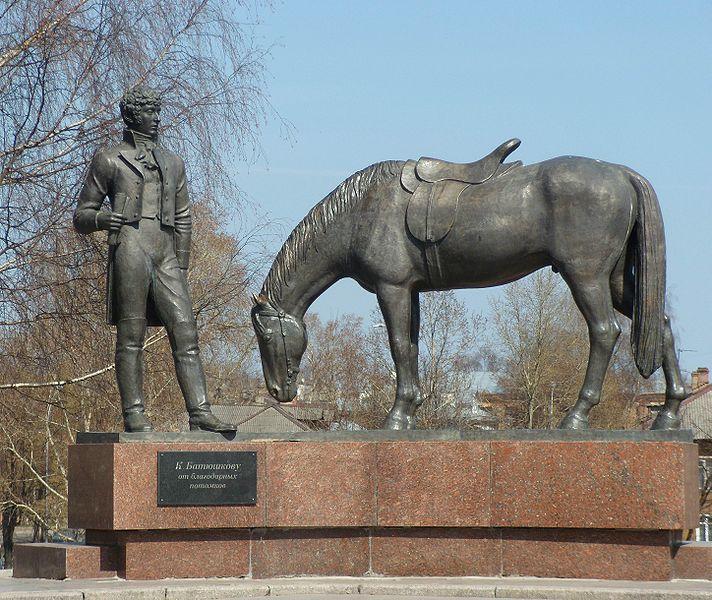 Памятник К.Н. Батюшкову в Вологде