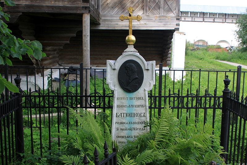 Могила К.Н. Батюшкова в Спасо-Прилуцком монастыре