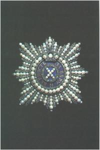 Звезда ордена св. Андрея Первозванного
