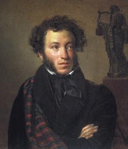 О. Кипренский. Портрет А.С. Пушкина. 1827 г.