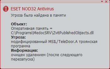 Screenshot_20170706_071341
