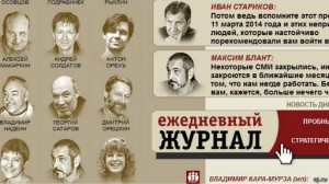 140313184058_ej_ru_printscreen_512x288_ej.ru