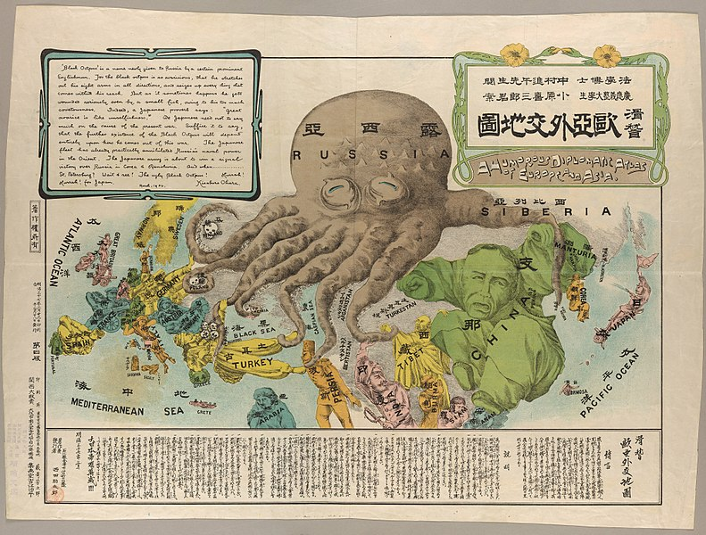 791px-Kisaburō_Ohara,_Europe_and_Asia_Octopus_Map,_1904_Cornell_CUL_PJM_1145_01