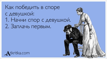 atkritka_спор