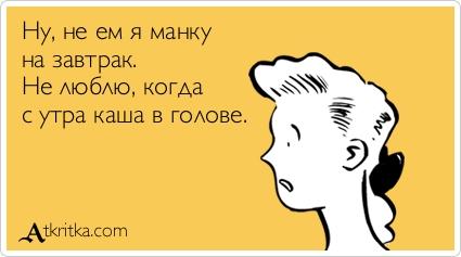 atkritka_1403133637_10