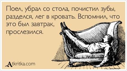 atkritka_1403458645_262