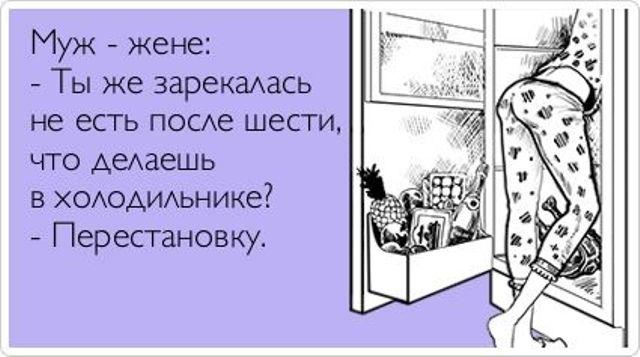 1364965257_atkrytki-3