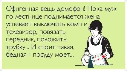 1358846_9tts0smoo8ow404ck