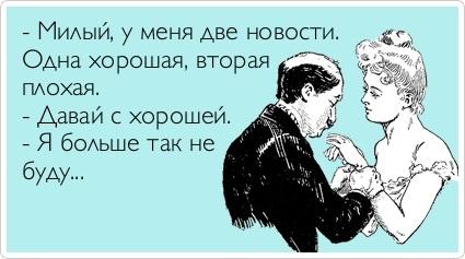 atkritka_1403525920_38