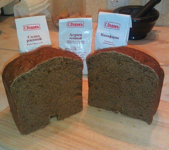 Bread_Yana