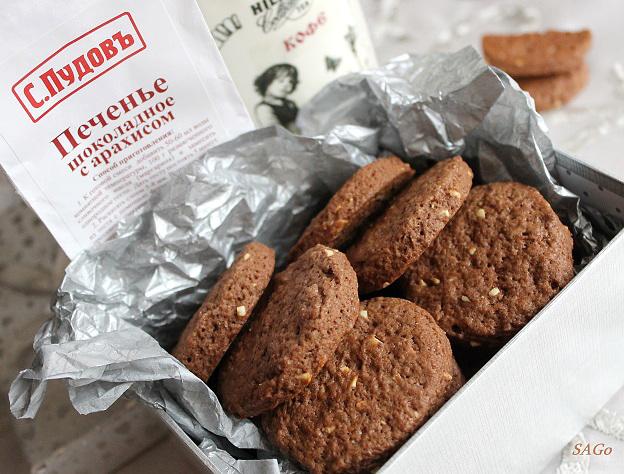 Шоколадное печенье Горбуненко