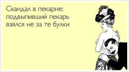 atkritka_bulky