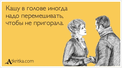 atkritka_1386624494_545