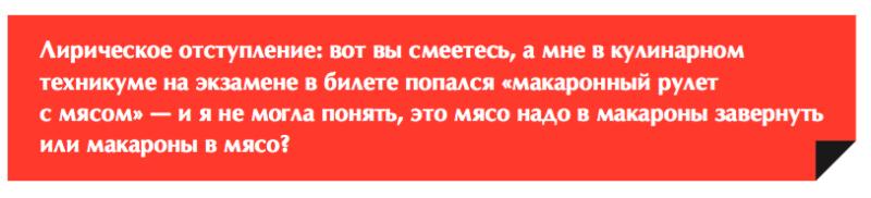 Снимок экрана 2015-09-20 в 12.30.00