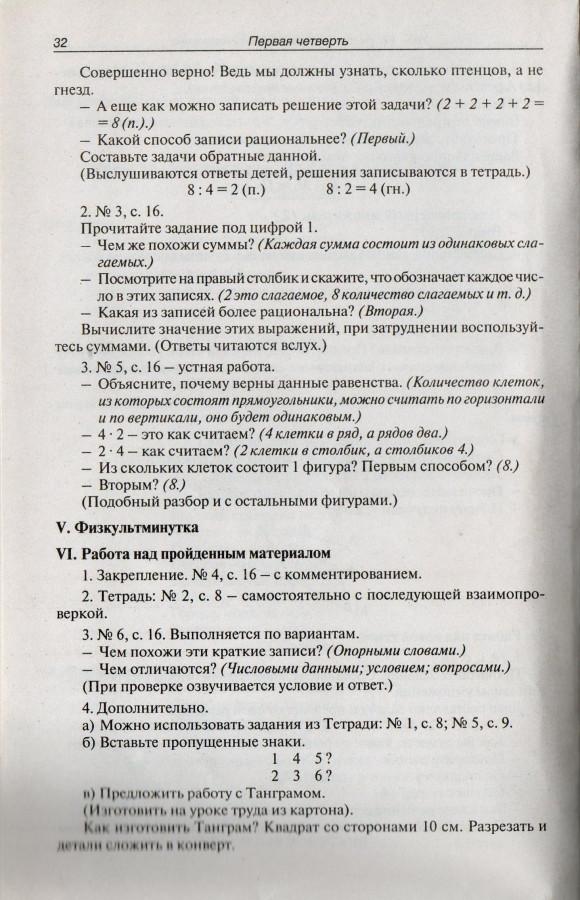 литры2