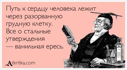 atkritka_1337319971_771