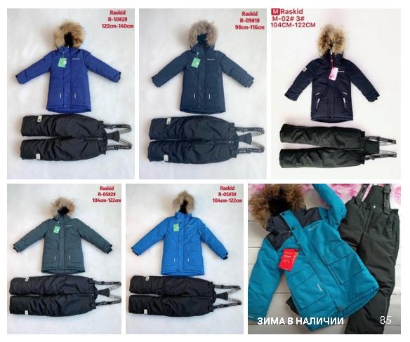 купить зимнюю куртку недорого большой выбор раскид фабричный китай в самаре онлайн с доставкой по россии