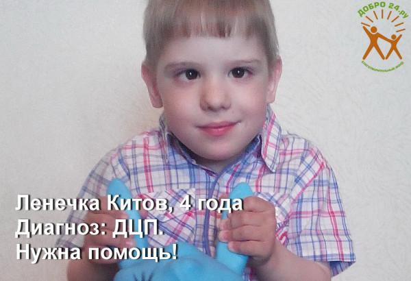 Ленечка_банер