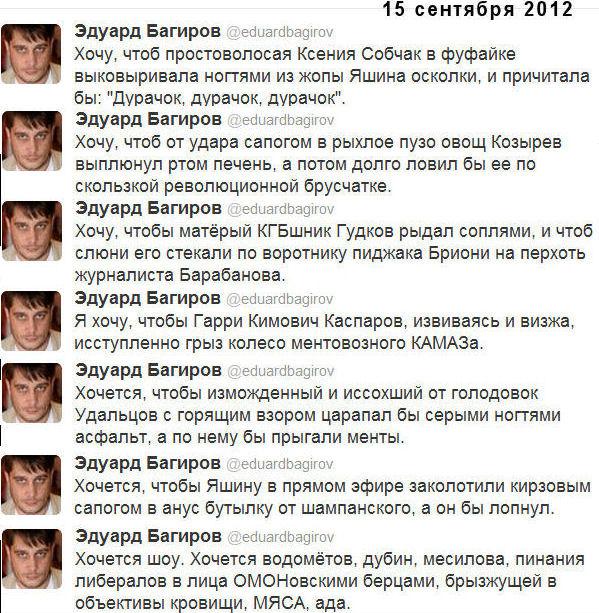 Bagirov-meeting 9-15-12