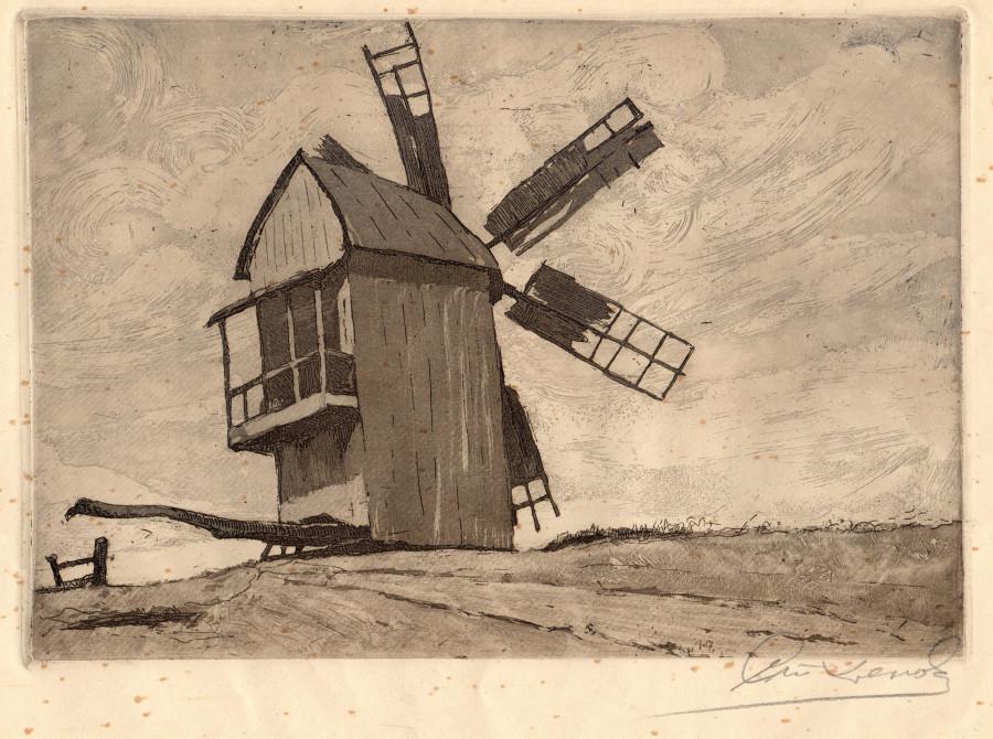 Вітряк (2)