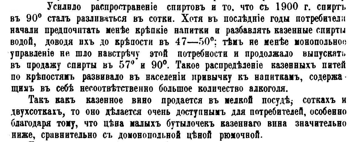 Sotki_dvuhsotki.JPG