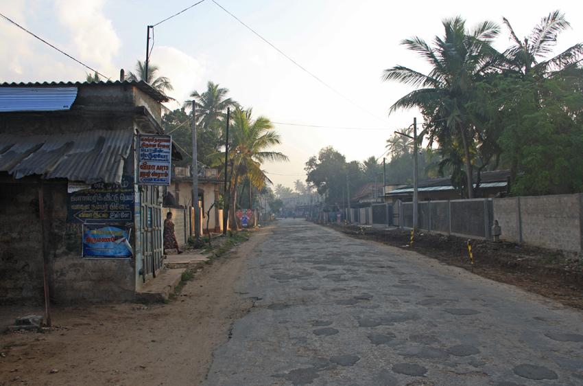 улица мал
