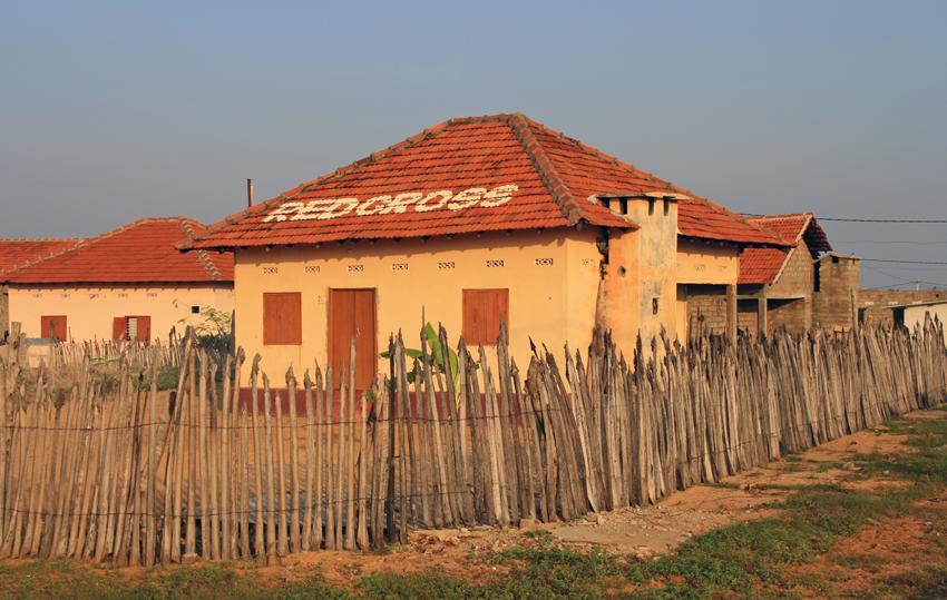 дом красного креста Муллайтиву мал