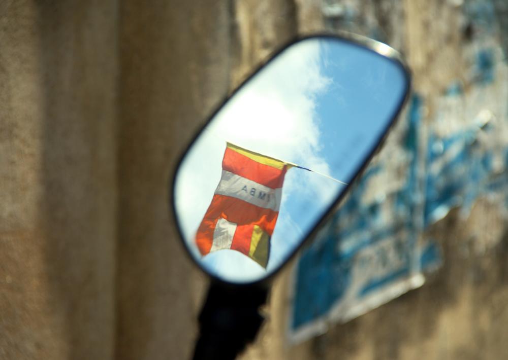 флаг в зеркале Галле 1