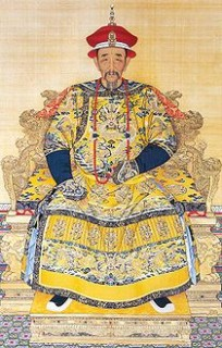 Kang Xi Portrait on silk