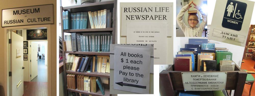 books_museum