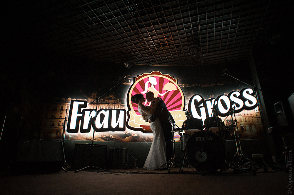 frau_gross_restaurant_penza