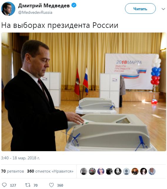 Медведев на выборах