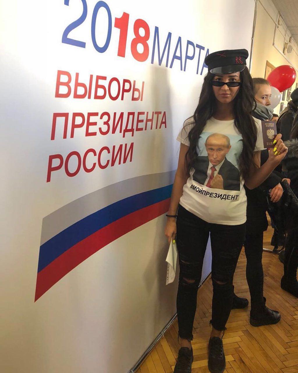Бузова на выборах