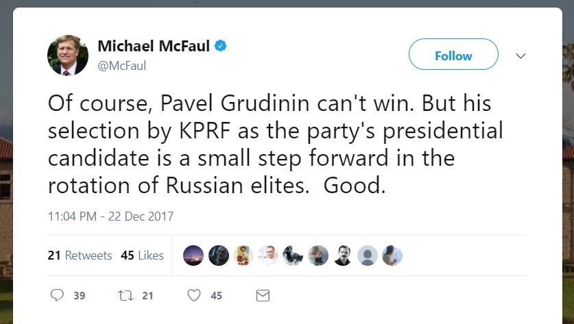 Макфол поддержал Грудинина