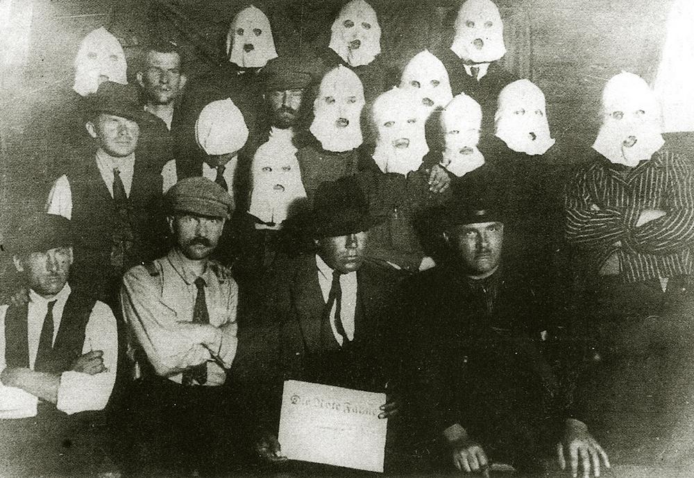 Участники Конгресса Коминтерна, г. Москва 1920-е гг.