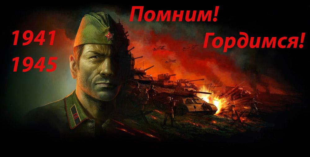 Майор РККА