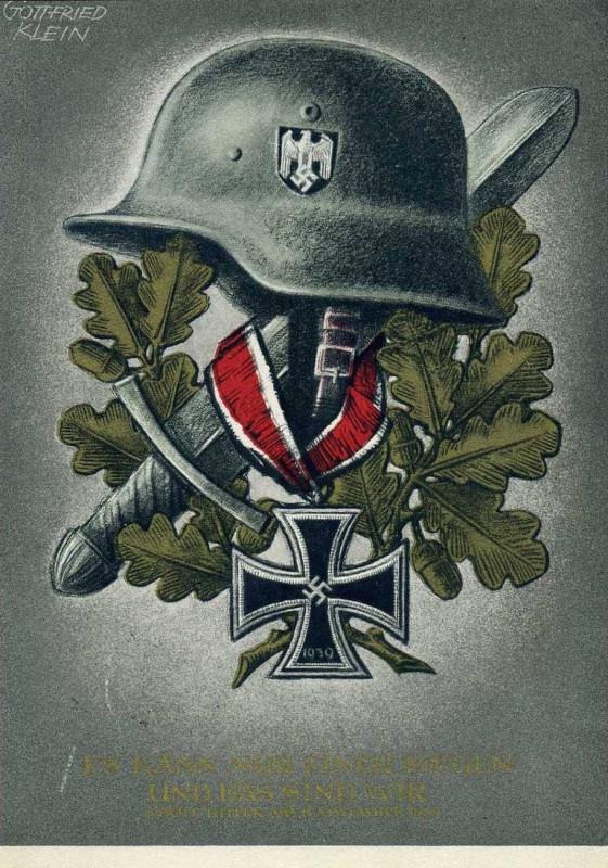 Вторая мировая война открытка, надписью моя подруга