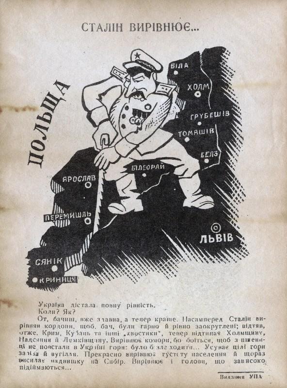 Основная фаза российско-украинской войны еще впереди, - Ярош - Цензор.НЕТ 2850