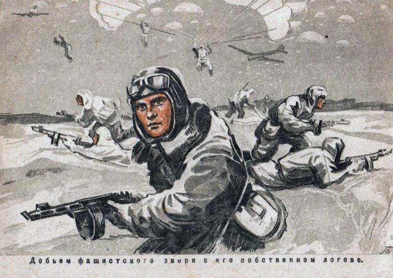 этом открытки вов 1941 годы это одно