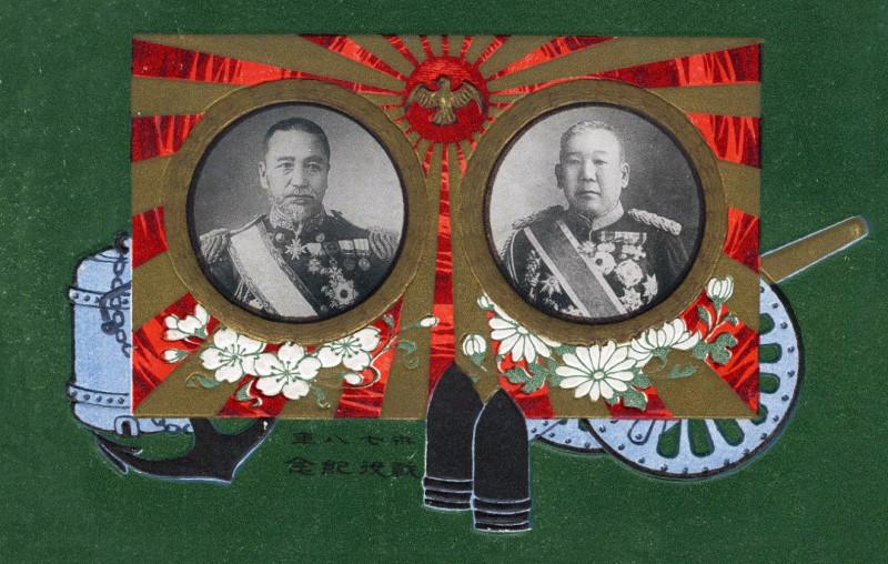 Открытки открытка, русско-японская война открытки