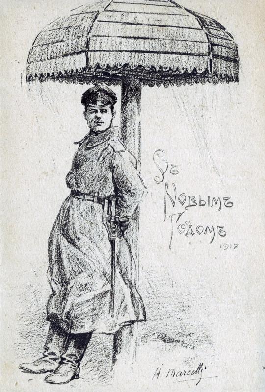 Открытки за 1917
