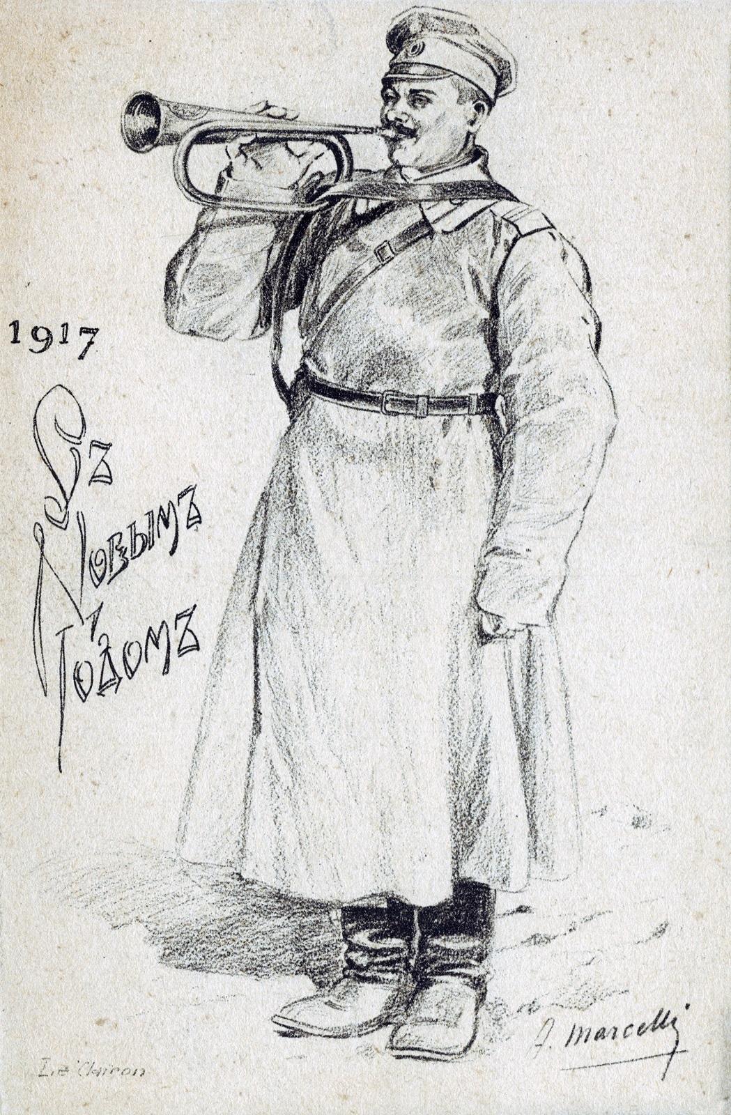 христианство открытки почтовые до 1917 года наборы