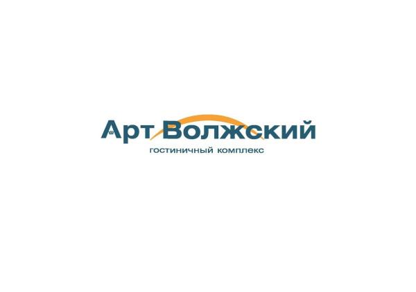 Арт Волжский